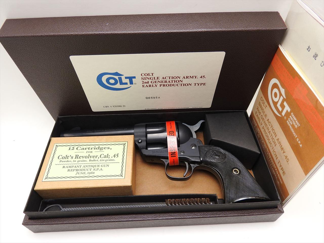 【中古品】未発火 未使用 ランパントクラシック SAA45 2nd シビリアン 初期型 アーリー プロダクション 銃 ハンドガン モデルガン 004