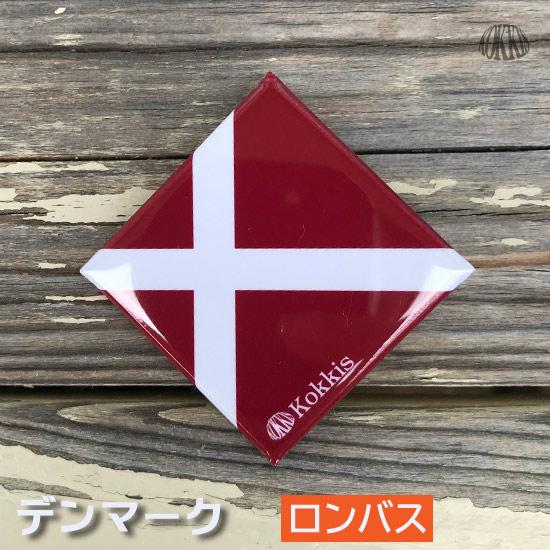 世界の国旗モチーフ メール便対応 売却 デンマーク ロンバス 国旗の缶バッジ カンバッチ 全国どこでも送料無料