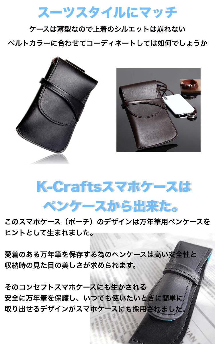 32e8876c4cc0 All smartphone porch men Men's smartphone case smartphone smartphone direct  in genuine leather porch thin belt leather Lady's smartphone porch holster  ...