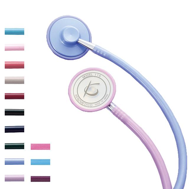 軽い 清潔 耳に優しい 純国産の聴診器 11336 ナーシングフォネットNO116 II ナース 送料無料新品 医療 小物 計測 ステート 看護師 ナースグッズ 開店祝い 介護 聴診器