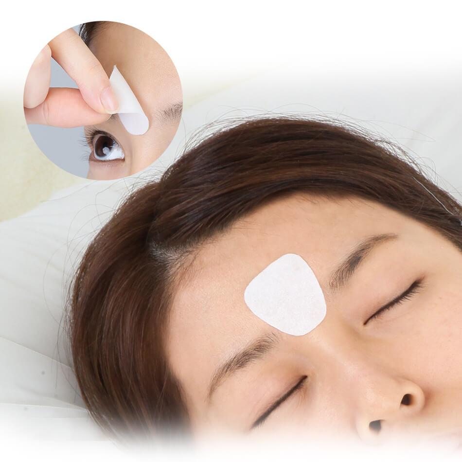 寝る前にぴたっと貼って眉間のしわ対策 購買 14176 美ハリおやすみ眉間シート 看護 介護 保育士 病院 エステ 当店は最高な サービスを提供します 美容 ケア