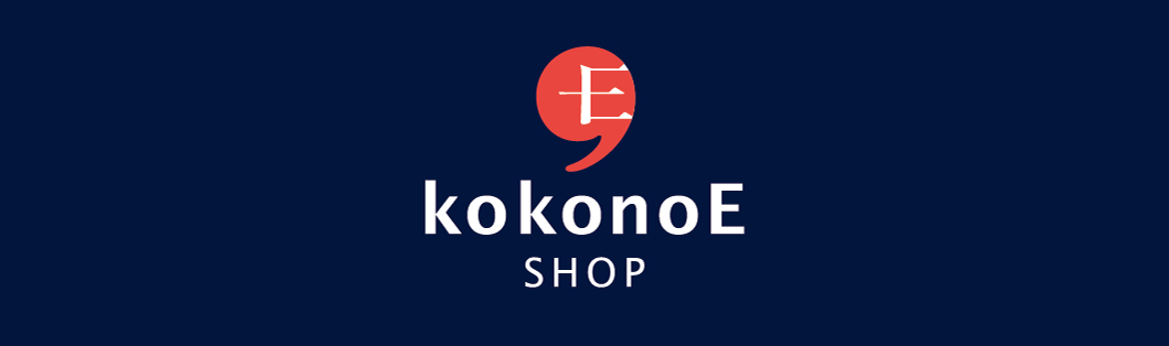 kokonoE SHOP:アルミ製品など生活に役立つ商品を取り扱っております。