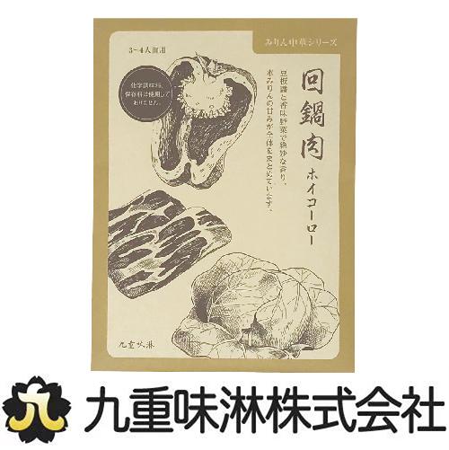 回鍋肉~ホイコーロー~ 売り出し 日本産