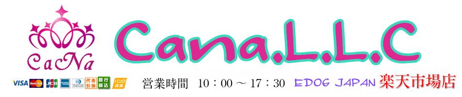 EDOG JAPAN楽天市場店:大切な家族の健康をサポートします