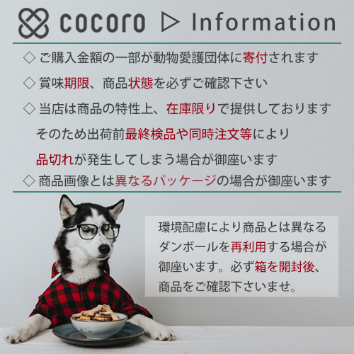 三晃商会 SANKO 木製チンチラステージ チンチラ