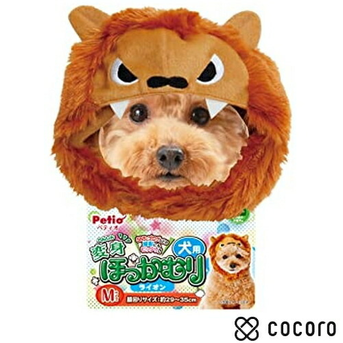 超歓迎された 犬 犬用変身ほっかむり 毎週更新 M ライオン