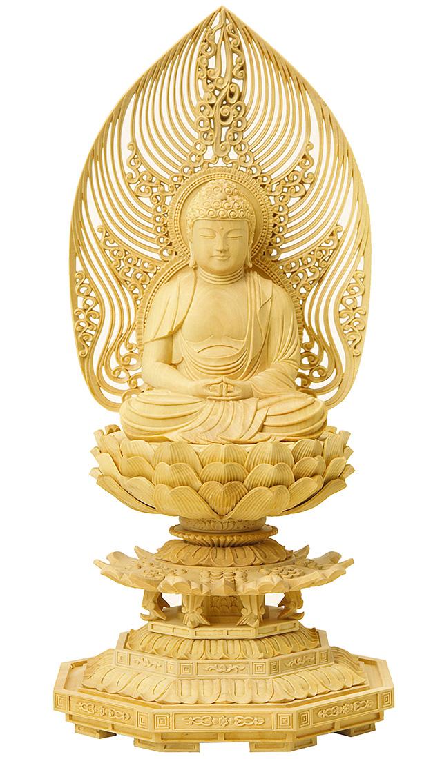 仏像『柘植 八角台座 座弥陀 水煙光背 3.0寸』[浄土宗][時宗][天台宗]