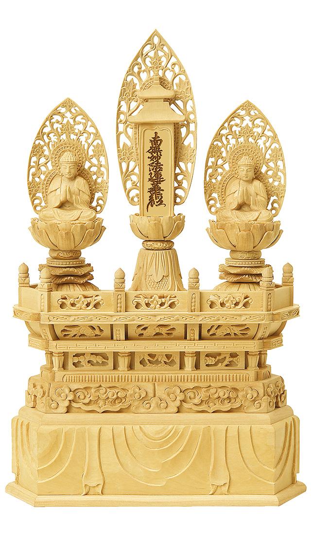 ブランド激安セール会場 送料無料 厳選された素材を使用した本格志向の仏像です 仏像 1.0寸日蓮宗 限定モデル 柘植 三宝尊