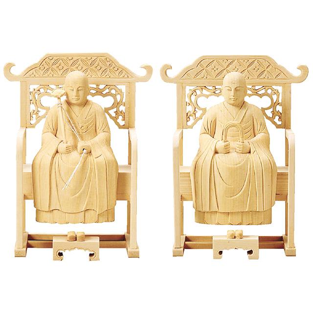 送料無料 発売モデル 厳選された素材を使用した本格志向の仏像です 仏像 総白木 常済 太祖 (人気激安) 2.0寸曹洞宗 承陽 高祖