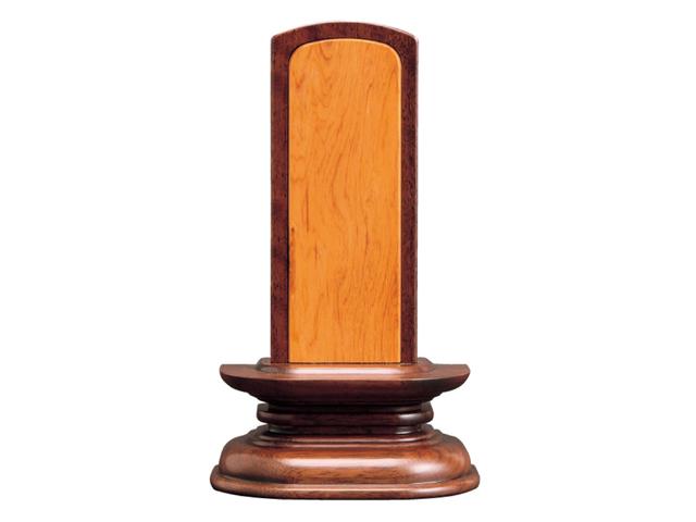 家具調位牌【橘】 内紫檀 ウォールナット 3.5寸~4.5寸】【送料無料】[モダン位牌][現代位牌][家具調位牌][唐木位牌]