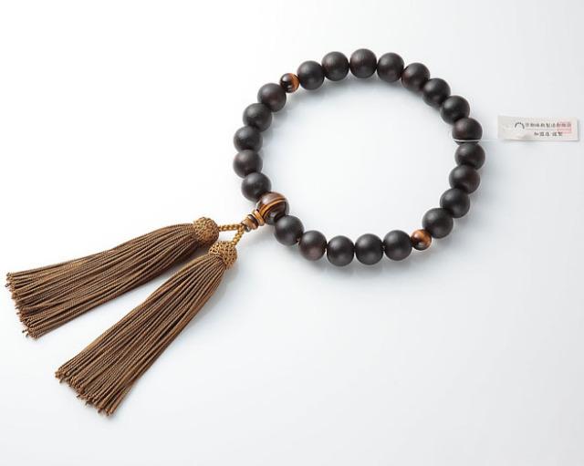 【全品ポイント10倍】男性用 略式数珠(片手念珠) 素挽黒檀 22珠虎目仕立正絹頭