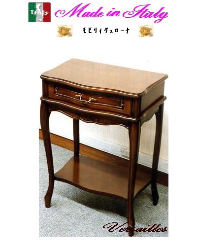 【お洒落なアンティーク家具が安い店】【イタリア製】引出し付き電話台 家具/収納家具 10P27May16