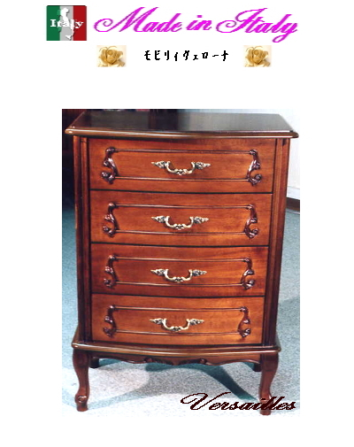 【お洒落なアンティーク家具が安い店】【イタリア製】4段チェスト 家具/収納家具 10P27May16