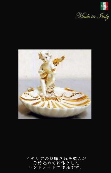 陶器置き物 エンジェルトレー イタリア製ハイクラスインテリア 天使 プレゼント 10P27May16