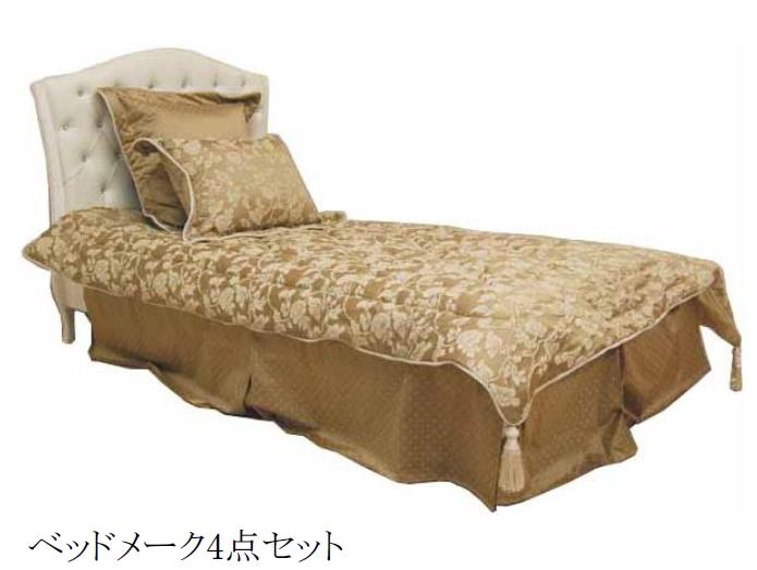 ジェニファーテイラー ベッドメーク ベッド寝具4点セット【Heirloom】 10P27May16