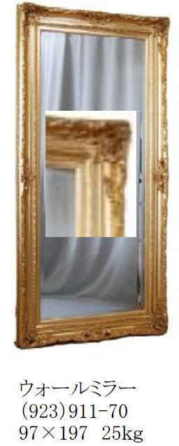 【代引不可】イタリア製壁掛けミラー ウォールミラー (ゴールド)97×197 10P27May16