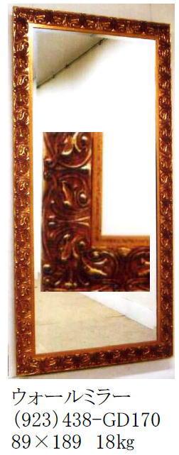 【代引不可】イタリア製壁掛けミラー ウォールミラー 角形 89×189 18kg 10P27May16