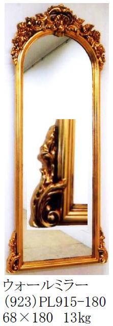 【代引不可】イタリア製壁掛けミラー ウォールミラー アーチ形 68×180 13kg 10P27May16