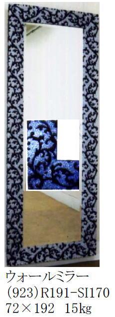 【代引不可】イタリア製壁掛けミラー ウォールミラー 角形 72×192 15kg 10P27May16