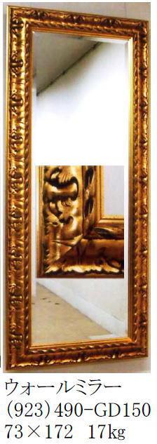 【代引不可】イタリア製壁掛けミラー ウォールミラー 73×172 17kg 10P27May16