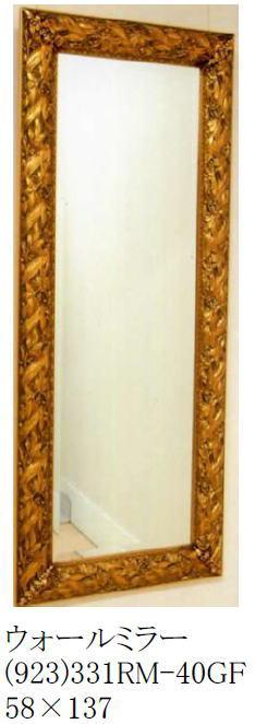 【代引不可】イタリア製壁掛けミラー ウォールミラー 角形 58×137 10P27May16