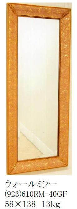 【代引不可】イタリア製壁掛けミラー ウォールミラー 角形 58×138 13kg 10P27May16