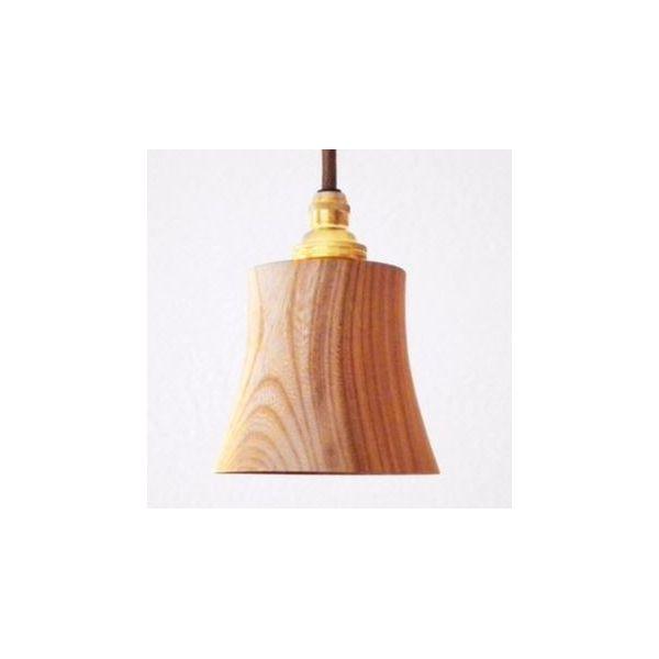 ウスビキライト bell (ベル) 漆器、照明。そして山中、イタリア。 異なるふたつの文化が融合したデザイナーズライト。【新生活】