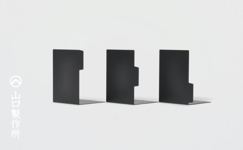 文庫本の形に合わせた三枚組のブックエンド ご予約品 類別しやすい見出し付き 黒くシンプルな使いやすいデザインに鉄工技術の粋を凝縮した 山口製作所の自社ブランド製品です 蔵 インデックス付き 3個セット 文庫本サイズの本立て 山口製作所