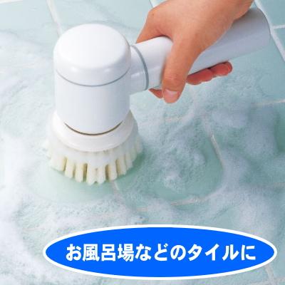 お風呂掃除に!気分が上がる、便利で快適なおすすめお掃除グッズを教えて