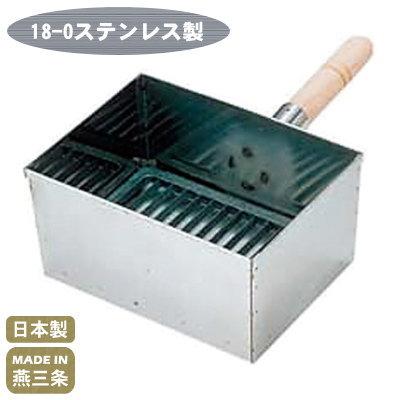 日本製 コンロの上で炭火が起こせる火起し器です 手間のかかる火起こしが手軽にできます キャンプなどのアウトドアでの火起こしにも 火起こし器 燕三条製 18-0ステンレス製 角型 火起し 業務用 家庭用 プロ 炭おこし 火おこし 火起こし 火おこし器 豆炭 中華料理 中華料理道具 中華道具 調理器具 市販 レジャー 公式ショップ キャンプ 炭 ガスコンロ 木炭 qe アウトドア 厨房器具 厨房用品 あす楽対応