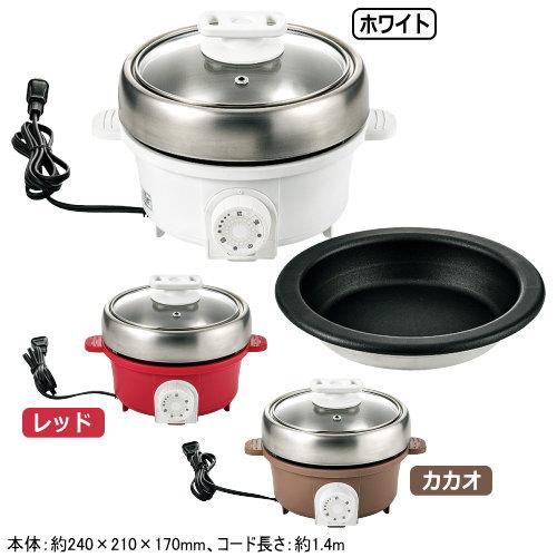 煮る 焼くの二役 少人数にピッタリの電気ミニグリル鍋 毎日激安特売で 営業中です 肉を焼いたりおでんを煮込んだり使い方いろいろ 安心の日本製 温度調節機能付きです グリル鍋 1人用 2人用 日本製プチ プレジール 電気ミニグリル鍋煮る 焼く 蒸す グリルプレート おでん 深型プレート ギフト スーパーセール 温度調節機能付き 焼き肉 贈り物 お好み焼き 焼肉 すき焼き プレートは丸洗いOK 調理器具 調理用品 焼きそば プレゼント 1人用鍋