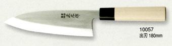 正広 MS-8   ステンレス和包丁 出刃180ミリ左利き用 【10057】