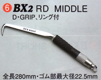 MIKI【三貴】BXハッカーBX2RD〔D・GRIP〕     MIDDLEタイプ リング付【smtb-u】