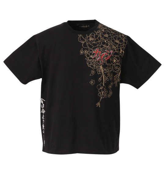 大きいサイズ メンズ 絡繰魂×賭博黙示録カイジ金は命より重い半袖Tシャツ キングサイズ 3L/4L/5L/6L
