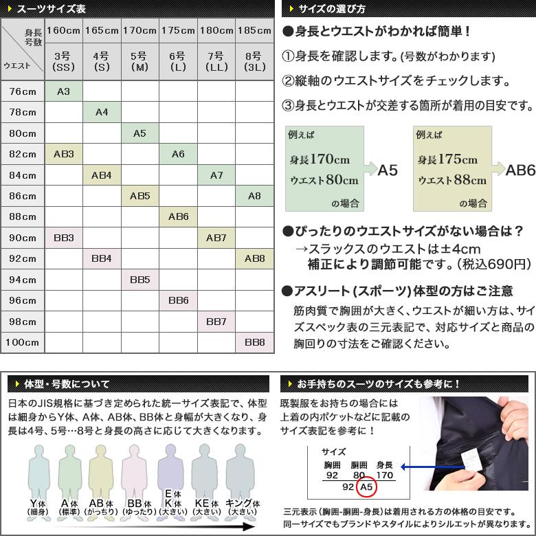 極超黒・ハイパータイプ/礼服・オールシーズン・ダブルフォーマルスーツ(アジャスター付)A体・AB体・BB体/