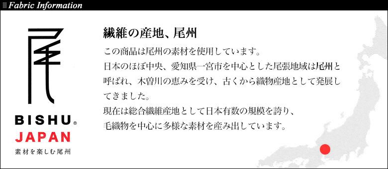スーツ メンズ renoma Homme 2つボタン ビジネススーツ スリムスーツ 秋冬 BISHU JAPAN