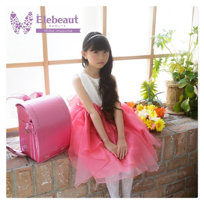 ランドセル 女の子 2020年 姫娘 Elebeaut エレビュート 日本製ランドセル 送料無料 サクラコクホー