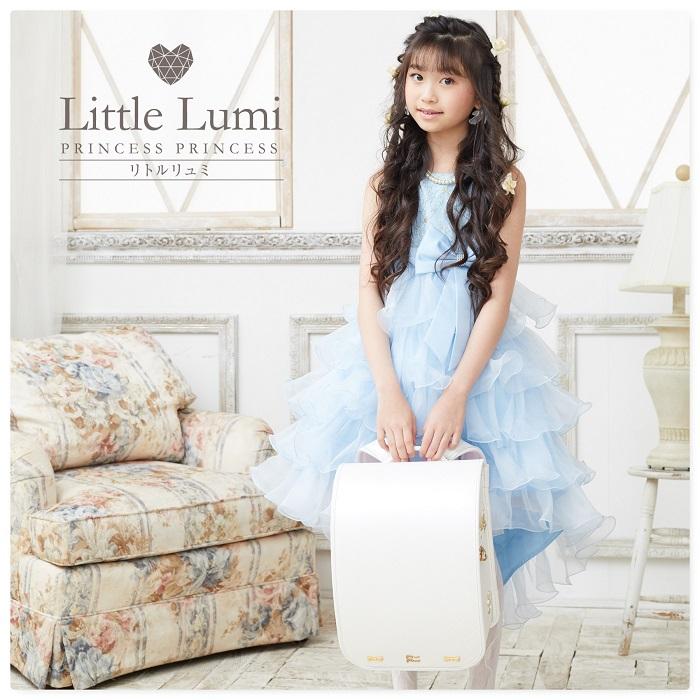 ランドセル 女の子 2020 Little Lumi プリンセスプリンセス 入学祝い 新作 日本製 メーカー直売 コクホーランドセル
