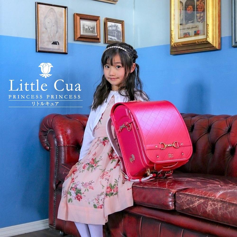 ランドセル 女の子 2020年 Little cua キュア プリンセスプリンセス 入学祝い 新作 送料無料 日本製 メーカー直売 サクラコクホー