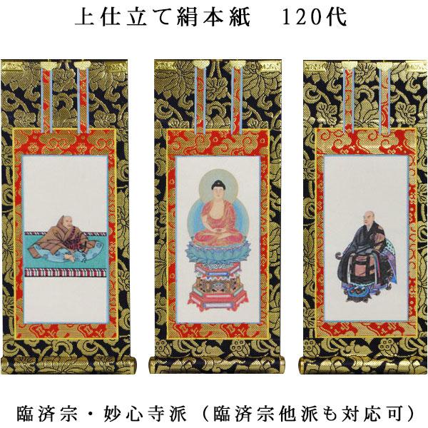侍 ユニーク ラストサムライが京都を案内! 日本一ユニークな英語ツアーとは