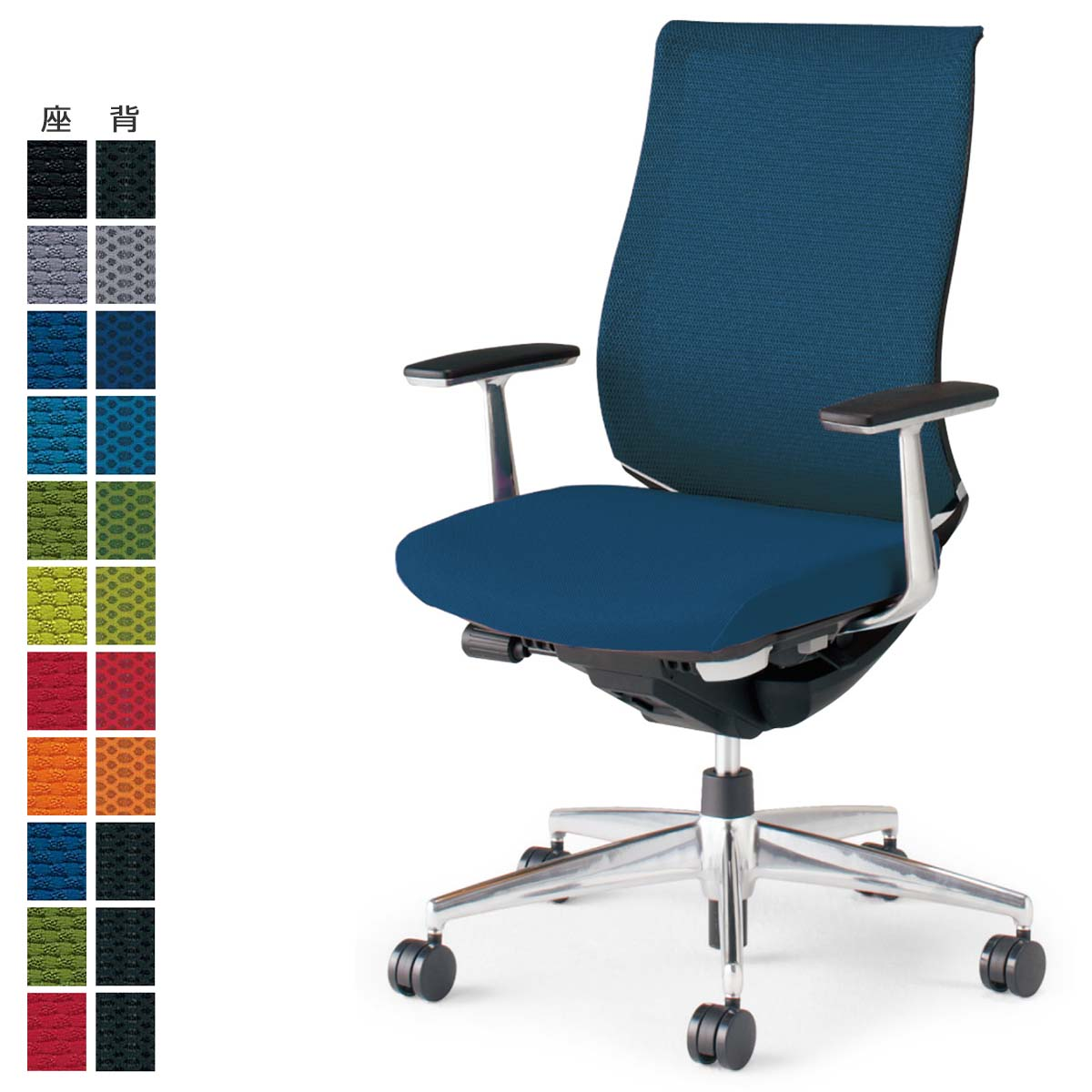 コクヨ デスクチェア オフィスチェア 椅子 Bezel ベゼル CR-A2841E6 モデレートタイプ アルミ肘 ブラックフレーム アルミポリッシュタイプ -w カーペット用キャスター