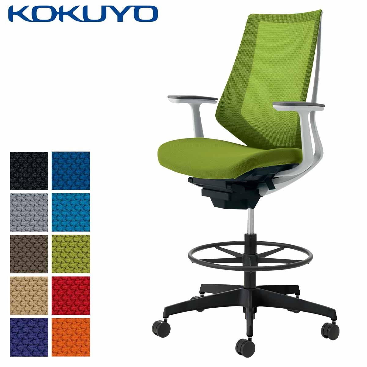 コクヨ デスクチェア オフィスチェア 椅子 duora デュオラ CR-FG3001E1 メッシュタイプ ハイタイプ T型肘 ホワイトシェル ブラック樹脂脚 -w カーペット用キャスター