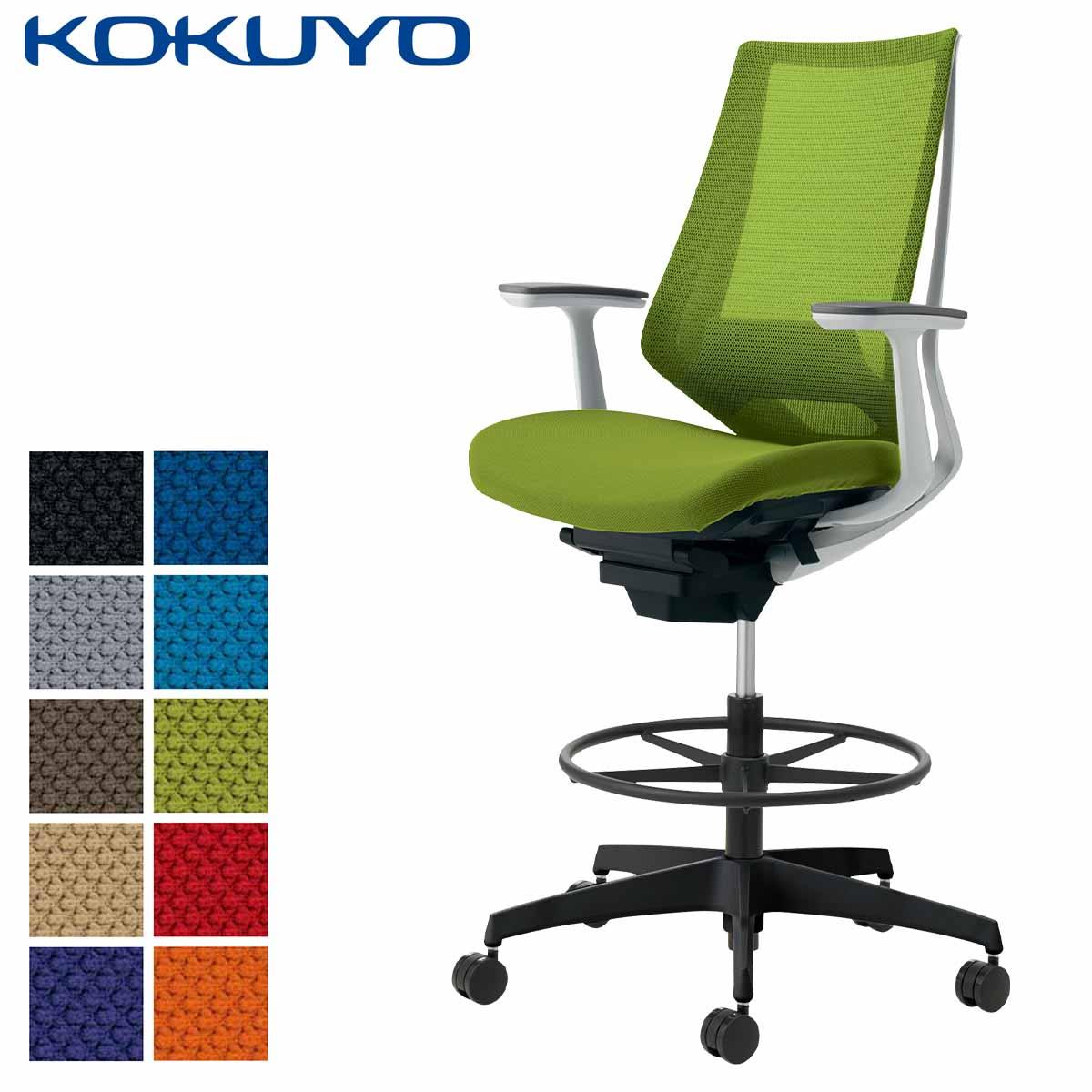 コクヨ デスクチェア オフィスチェア 椅子 duora デュオラ CR-FG3021E1 メッシュタイプ ハイタイプ T型肘 ホワイトシェル ブラック樹脂脚 -w カーペット用キャスター