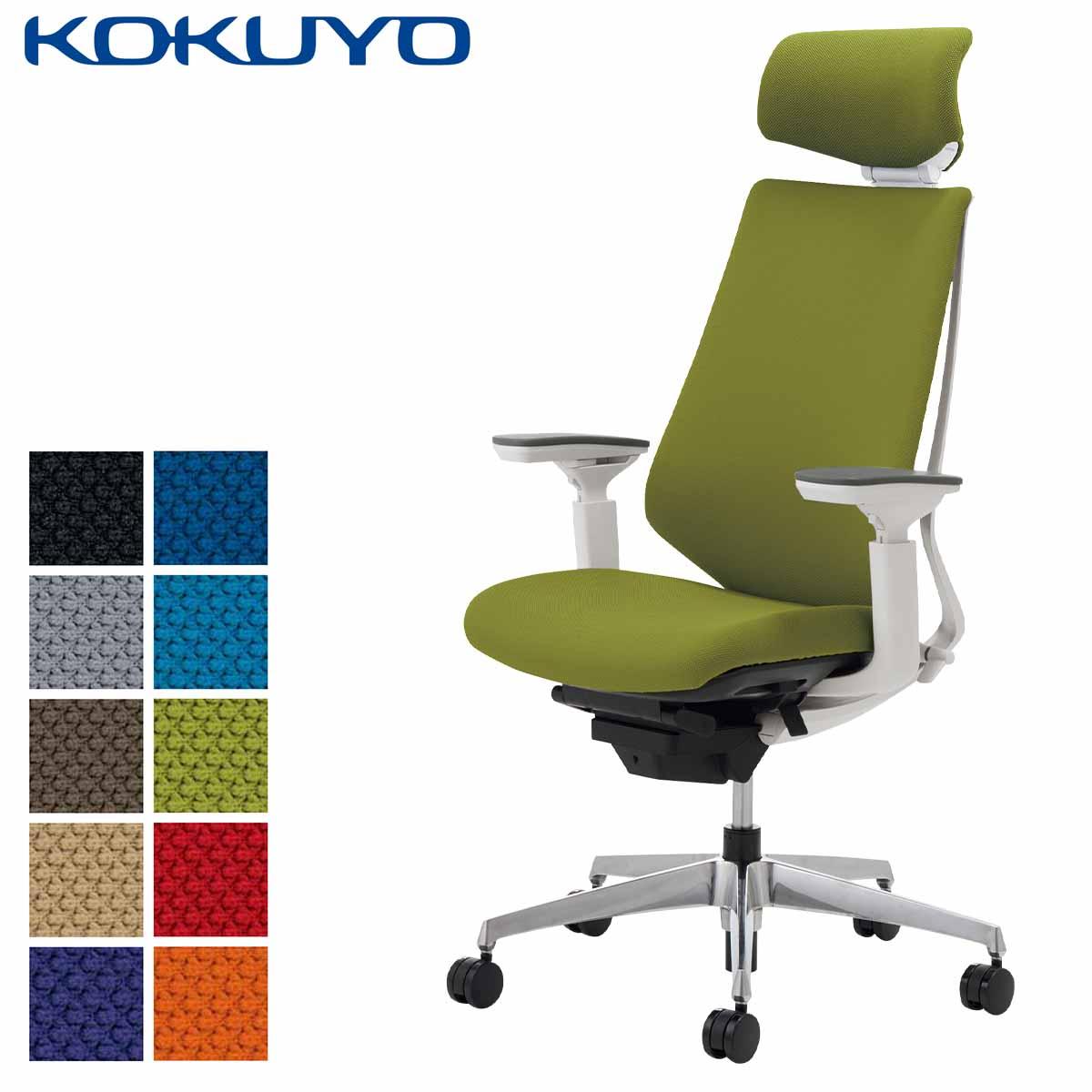 コクヨ デスクチェア オフィスチェア 椅子 duora デュオラ CR-GA3115E1 クッションタイプ ヘッドレスト付き 可動肘 ホワイトフレーム アルミポリッシュ脚 -v フローリング用キャスター