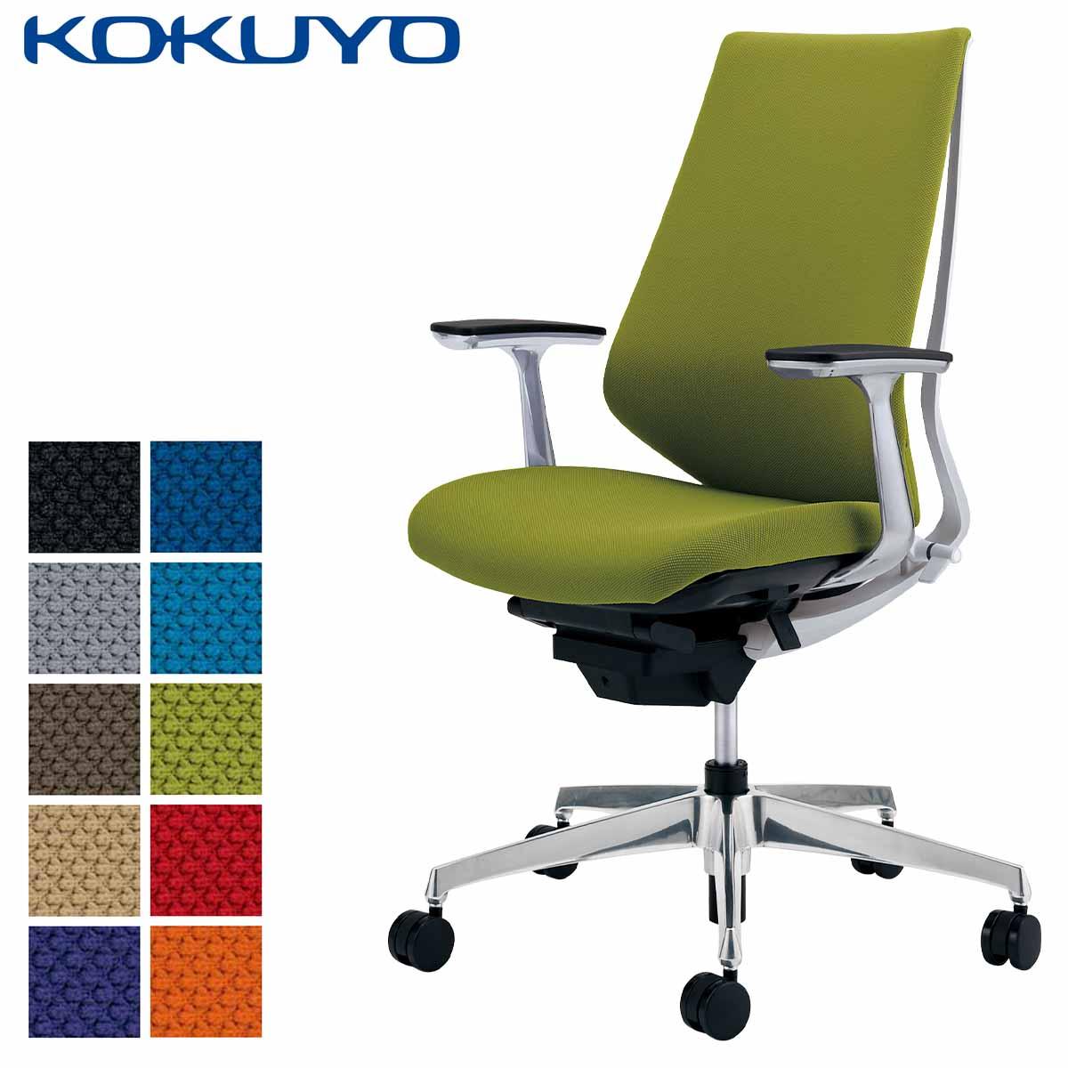 コクヨ デスクチェア オフィスチェア 椅子 duora デュオラ CR-GA3141E1 クッションタイプ ハイバック アルミ肘 ホワイトフレーム アルミポリッシュ脚 -v フローリング用キャスター