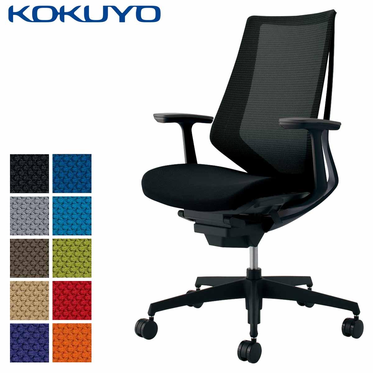 コクヨ デスクチェア オフィスチェア 椅子 duora デュオラ CR-G3001E6 メッシュタイプ ハイバック T型肘 ブラックフレーム ランバーサポートなし ブラック樹脂脚 -v フローリング用キャスター