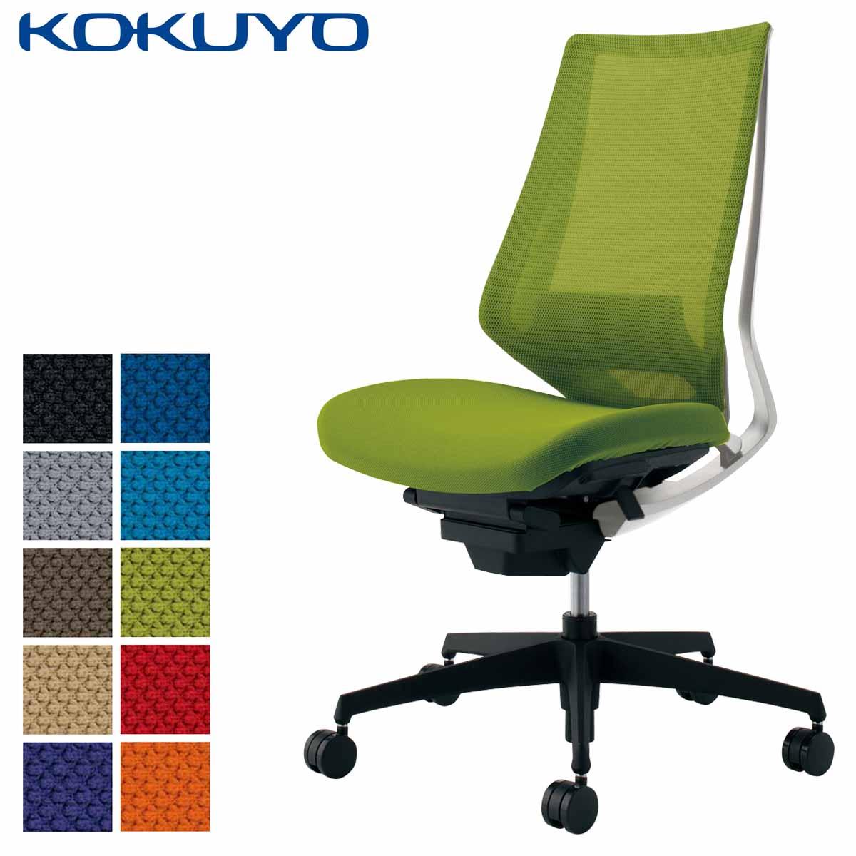コクヨ デスクチェア オフィスチェア 椅子 duora デュオラ CR-G3020E1 メッシュタイプ ハイバック 肘なし ホワイトフレーム ランバーサポート付き ブラック樹脂脚 -v フローリング用キャスター