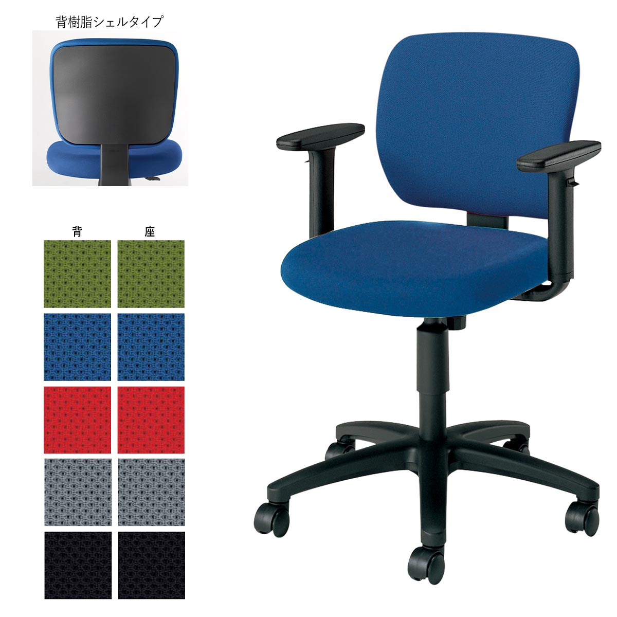 コクヨ デスクチェア オフィスチェア 椅子 EAZA イーザ 背樹脂シェルタイプ 可動肘付き -v フローリング用キャスター