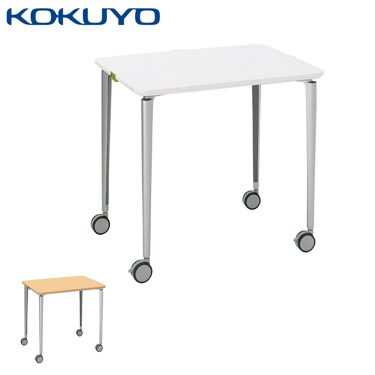 コクヨ ミーティングテーブル 会議用テーブル FitMe フィットミー MT-FM86 マグネットフィットあり 長方形テーブル 幅80×奥行60cm