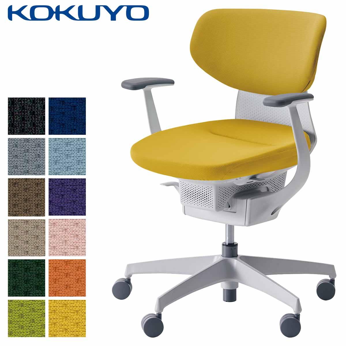 コクヨ デスクチェア オフィスチェア 椅子 ing イング CR-GW3201E1 クッションタイプ ラテラルタイプ T型肘 ホワイトシェル ホワイト樹脂脚 -w カーペット用キャスター